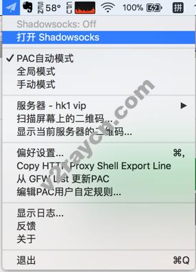 SS Mac 客户端配置